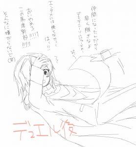 遊戯王AVゆやエド1