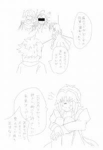 遊戯王AV亮エド←ゆやNTR