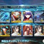 FGOプレイ日記19 二代目はオルタちゃん(2016クリスマス復刻)
